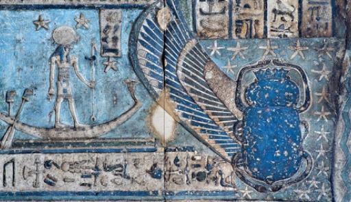 foto di un'opera del museo egizio