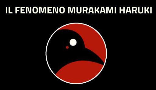 Copertina di un libro di Murakami Haruki
