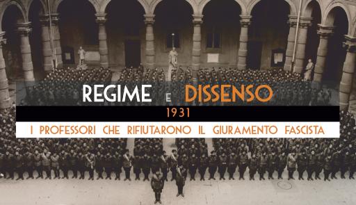 Militari fascisti schierati nell'atrio del Rettorato dell'Università