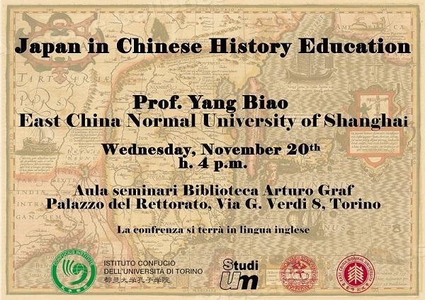 Locandina conferenza del Prof. Yang Biao. Sullo sfondo un'antica mappa della Cina
