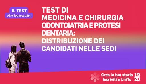 Grafica della campagna immatricolazioni 19-20 con scritta TEST