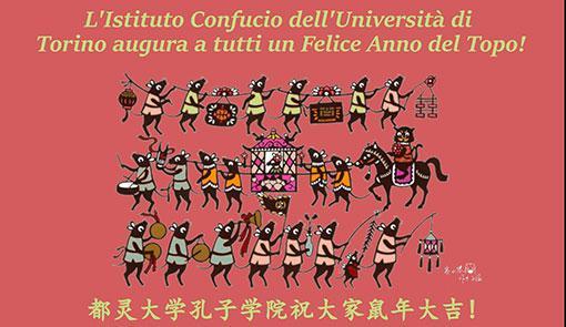 Felice anno del Topo in italiano e in cinese