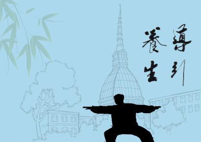 figura stilizzata di un uomo che pratica Qigong